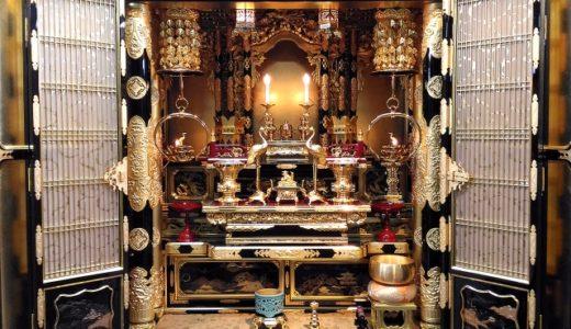 東大和市で仏壇の処分でお困りなら遺品整理のケイアクティングへ